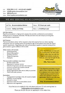 Join the Rapid Accommodation team - here's what we're looking for.